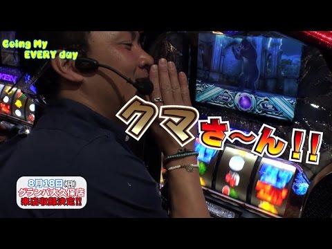 vol.34 パチスロ 鉄拳3 前編
