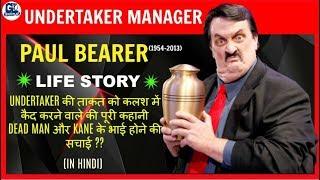 download lagu Paul Bearer Undertaker Manager Biography In Hindi  Is gratis