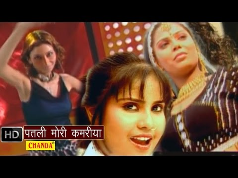 Patili Mori Kamaria Yara Remix Devi Bhojpuri Hot Songs Folk Chanda Cassettes video