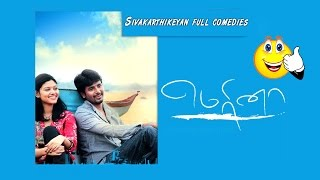 Marina - Sivakarthikeyan full comedies of Marina
