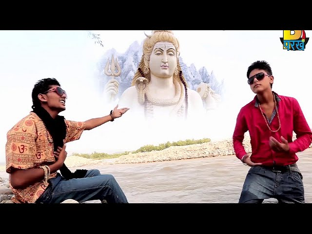 Shiv Bhajan | Original Video | Koye Mange Bhole | New Haryanvi Shiv Kanwar Songs 2014