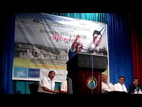 Km Shaji New Speech In Abudabi video