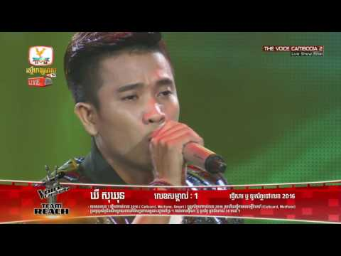 The Voice Cambodia - Key Sokhon - Live Show Final 19 June 2016