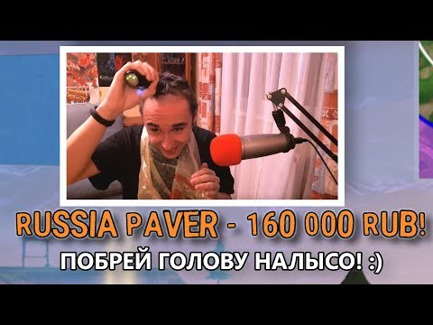 МЫ ЗАДОНАТИЛИ 160.000Р СТРИМЕРАМ (ПАВЕР И ЛУДОЖОП)