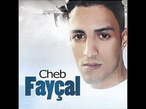 Cheb Fayçal - Achekak maladie Chronique.