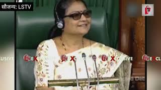 भरी संसद में ओवैसी ने गीरीराज सिंह को ऐसा लताड़ा की, सारे सांसद ठहाका लगाकर हंस पड़े