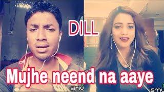 download lagu Mujhe Neend Na Aaye Dil. My Karaoke 115. gratis