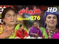 Haryani Ep 276  Sindh TV Soap Serial     HD1080p  SindhTVHD Drama