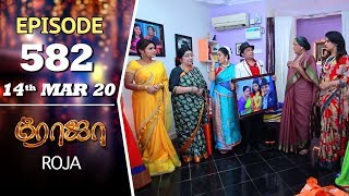 ROJA Serial | Episode 582 | 14th Mar 2020 | Priyanka | SibbuSuryan | SunTV Serial |Saregama TVShows