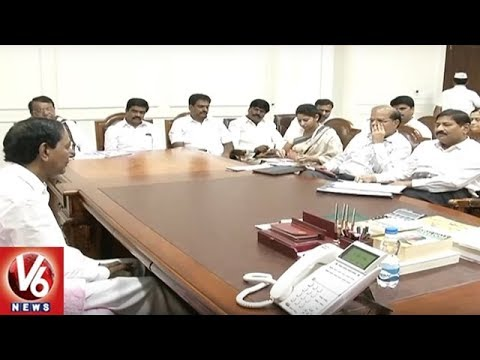 CM KCR Holds Review Meet On Rythu Bandhu Scheme Launching Event | V6 News