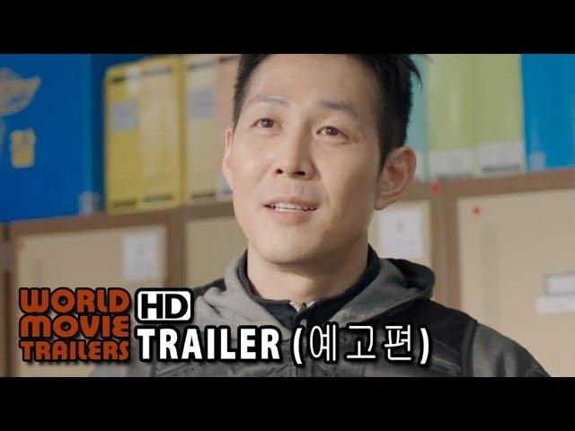빅매치 1차 예고편 Big Match Trailer #1 (2014) HD