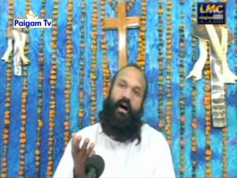 Paigam Tv:  (punjabi Christmas Message) Khushi Di Khabar Laiayaa (punjabi Christmas Message).mpg video