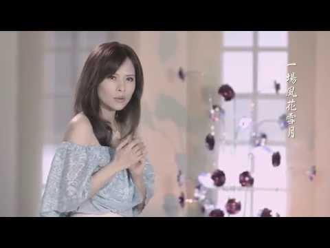 林子娟-青春是無價