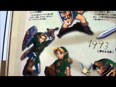 [Zelda] Hyrule Historia all pages revealed Part II [HD] - GamingBoulevard