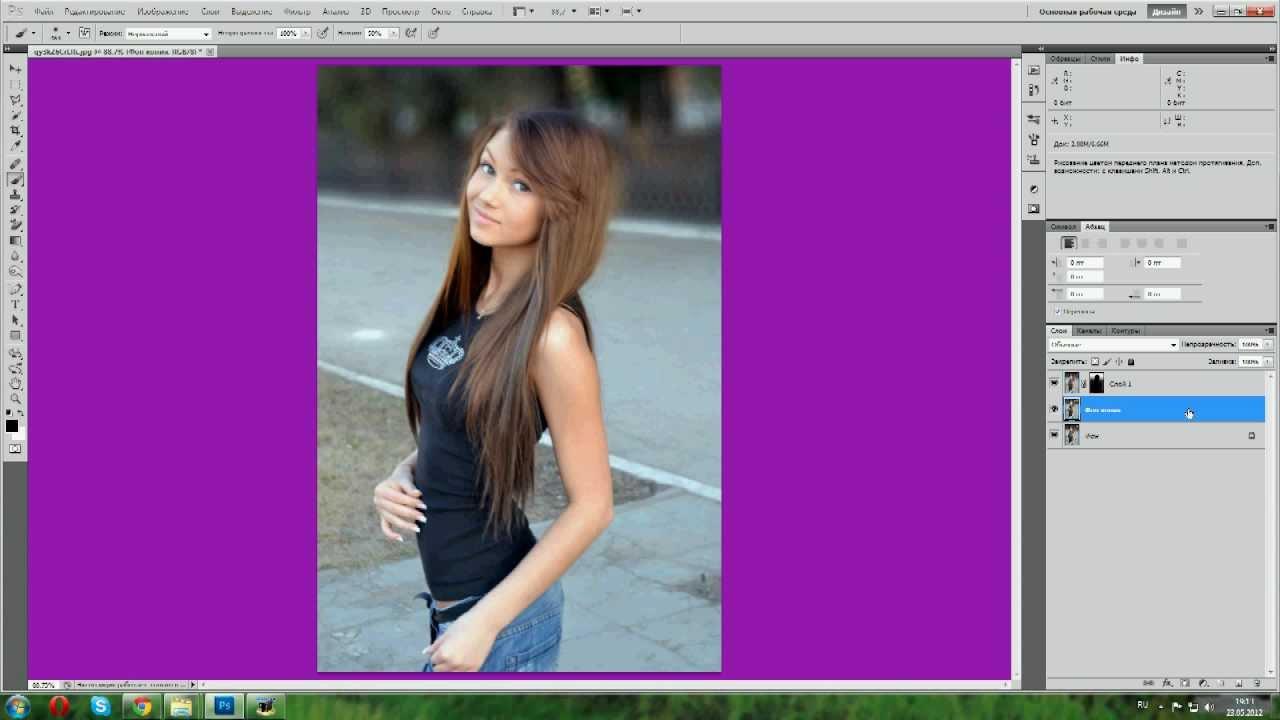 Как сделать кружки на фотка в фотошоп