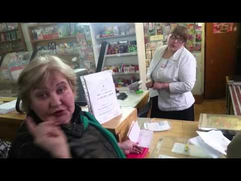 Беспредел. Работа почты России в 21 веке.