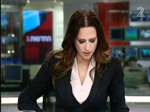 rpts - חדשות2  - קבלת פרס ישראל