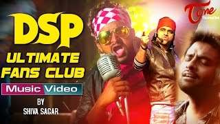 this-is-dsp-music-video-2016-by-dsp-ultimate-fans-club-shiva-sagar-telugusongs