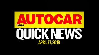 No More Maruti Diesels, Baleno Hybrid, Amaze CVT VX and more | Quick News | Autocar India