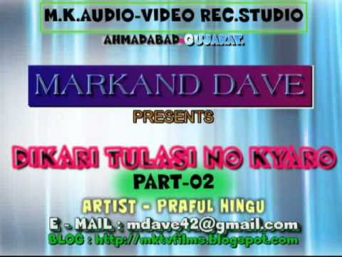 Dikari Tulasi No Kyaro Part-2.flv video