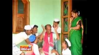 Ikde Tikde - Nauvari Cha Nakhara - Marathi Song