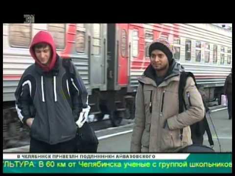 Россия глазами иностранцев  Что больше всего впечатлило индусов и египтян в Челябинске