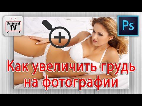 Пластика груди в клинике парамонова