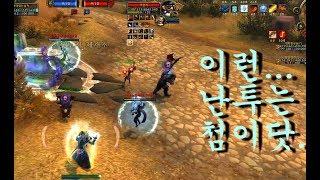 wow fire mage pvp 59 와우 화법 전장 (이런 난투는 첨이닷!!! ^^;;)