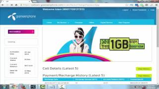 how to grameenphone  sms and call history check | grameenphone  sms and call history check part - 1