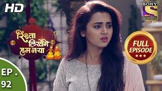 Rishta Likhenge Hum Naya - Ep 92 - Full Episode - 14th March, 2018