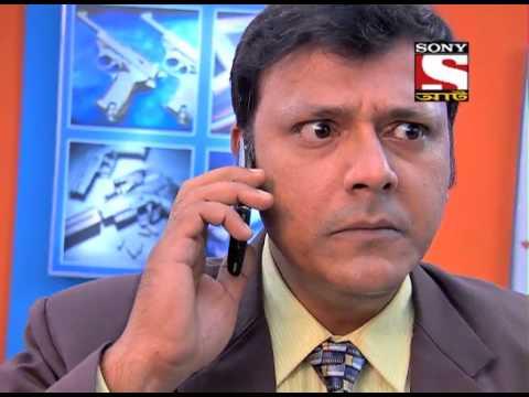 CID Kolkata Bureau (on Bengali Channel 'Sony AATH') - Episode 3 -- 20 Nov 2012 thumbnail