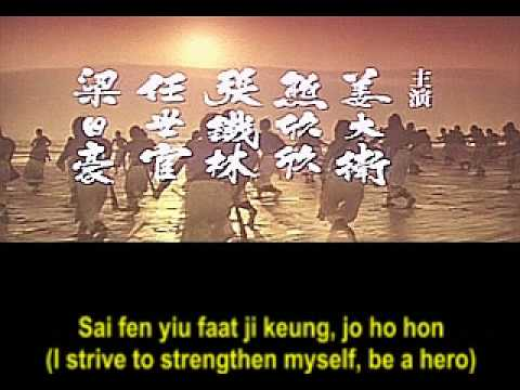 男兒當自強Naam Yi Dong Ji Keung - A Man of Determination (Cantonese) HQ