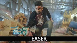 Bewars Movie Teaser | Sanjosh | Harshita