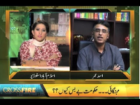 Dunya News-CROSS FIRE-06-08-2012