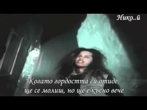 Axel Rudi Pell - Cry Of The Gypsy (Превод)