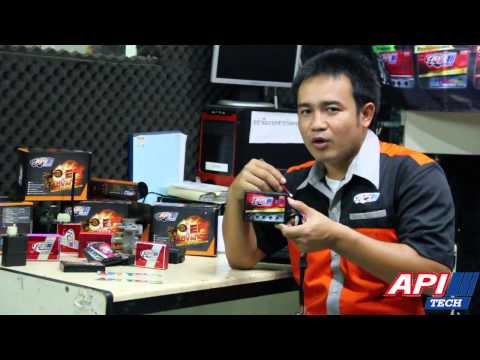 Review กล่อง APITECH EFI Advance Competition (B2)