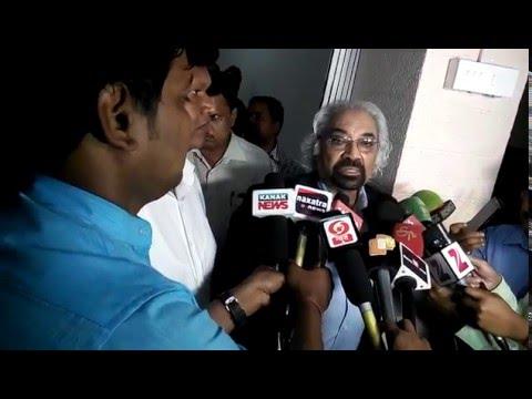 Sam Pitroda press statement 27 Jan 2016 at Odisha Secretariat