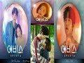 Kumpulan OST Drama Abyss Part 1, 2, 3, dan 4 [2019]