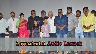 Savarakathi Movie Audio Launch