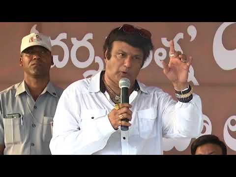 Balakrishana Emotional Words at Dasari Narayana Rao's Statue Opening | Telugu Entertainment Tv