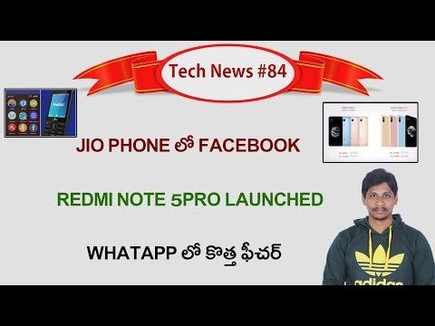 Tech News in Telugu # 84: Mi Tv 4, Redmi note 5 Price, facebook in Jio Phone