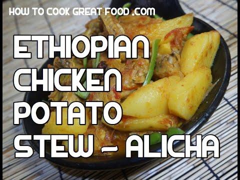 Ethiopian Mild Chicken & Potato Recipe - Doro Be Dinich Alicha Amharic
