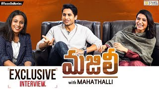 Naga Chaitanya & Samantha Exclusive Interview With Mahathalli   Majili Movie   #FocusOnMovies