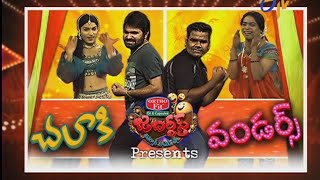 download lagu Jabardasth - 25th June 2015 - జబర్దస్త్ - Full gratis