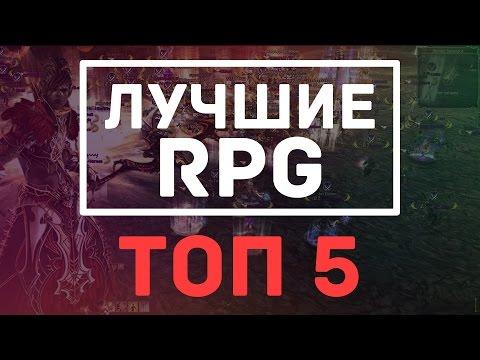 ТОП 5 | Лучшие RPG игры за последние 5 лет | Во что поиграть?