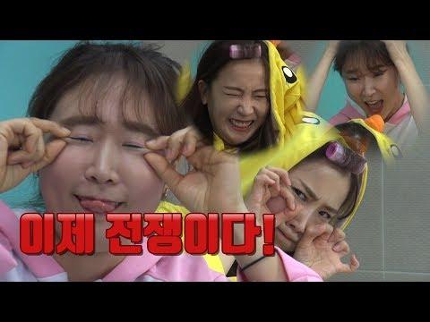 갱소TV (gaengso TV) : [트리 투표 결과 벌칙] 이제 전쟁이다!