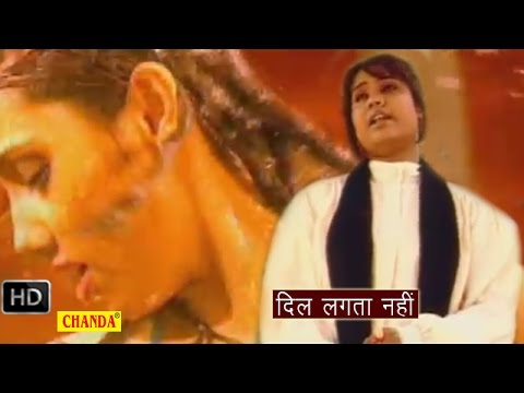 Dil Lagta Nahi Tere Bin Yara Remix Devi Bhojpuri Hot Songs Folk Chanda Cassettes video