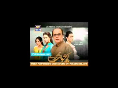 kuch khwab Thay Mere Ary Digtal Drama serial Complete Title...