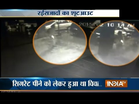 Prohibiting Smoking Cigarette Inside Disk, Rich Brats Indulges in a Fight - India TV