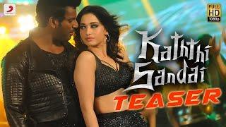 Kaththi Sandai Movie Teaser